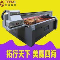 金属标牌uv平板打印机胸牌标示标牌uv打印机金属标牌打印机