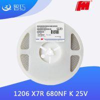 风华陶瓷贴片电容 0805B104K500NT 0805 104K 50V X7R 10%