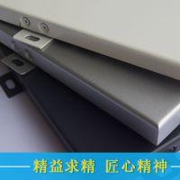 铝单板厂家供应各种造型外墙氟碳铝单板