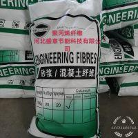 淄博聚丙烯纤维/砂浆混凝土纤维/抗裂纤维/耐拉短纤维厂家