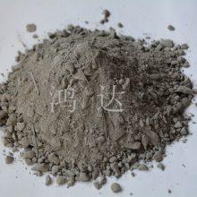 磷酸盐耐火混凝土的质量如何