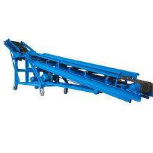 12米长液压升降输送机 双向升降皮带机 化肥装卸车皮带输送机qk