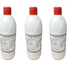 萌芽生物科技-怒江兽用甲醛消毒液价格-怒江兽用甲醛消毒液