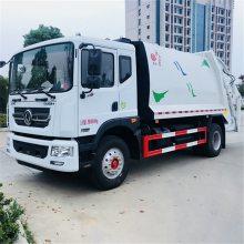 昆明国六垃圾清运车报价 二手全新垃圾压缩车厂家销售热线