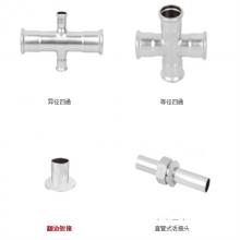 四川成都316双卡压平桥管DN15双卡压式不锈钢平桥管不锈钢水管件