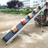 水泥装车皮带输送机 沙石传送输送机 定做15米长传送带qk