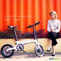 16英寸折叠电动自行车 qualisports小科智能电单车