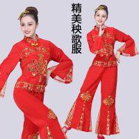 古典舞蹈服中老年秧歌服成人女扇子舞服装腰鼓舞广场舞表演服