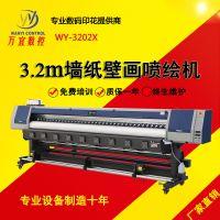 3.2m大型户外广告喷绘机 无缝墙纸壁画打印机 高精度压电写真机