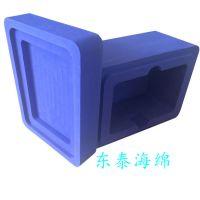 厂家定制一体成型eva内衬内托 泡棉包装盒内衬 颜色可选择定做