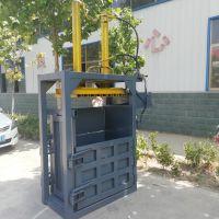 广州废旧铁桶压扁机/塑料瓶压块打包机/油漆桶压扁机价格