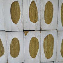 山东保温棉外墙保温岩棉板全国发货