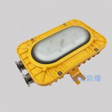 LED免维护防爆灯BFC8123led平台灯
