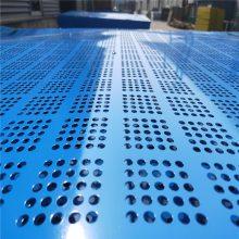 厂家长期供应爬架网片 蓝色建筑工地爬架网 5孔5距米字型安全网