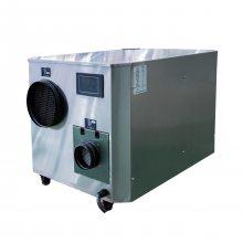 德业转轮除湿机 DY-ZL550 实验室车间低湿环境用除湿机冷库专用抽湿机