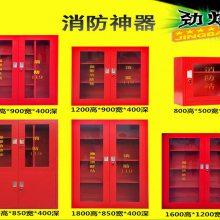 鑫利达微型消防柜 消防柜生产厂家