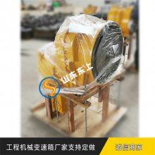 山工SEM660装载机变速箱进行动力输出自动变速箱