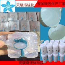 饰品高硬度割模硅胶 高硬度AB液体胶 大型工艺品定型硅胶