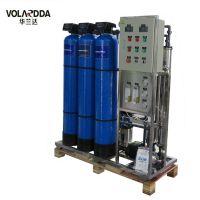 工厂用水节能直饮水机 华兰达反渗透RO纯水设备 校园不锈钢饮水台定制