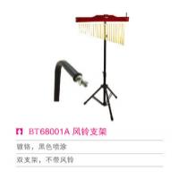 贵州厂家直销优质铁质高低可调音普风铃鼓双支架