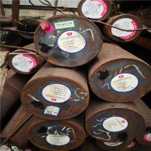 广东东莞20crmo圆钢 合金钢低价风爆回馈各大新老客户
