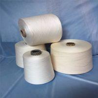 供应 环锭纺竹纤维纱16支21支32支
