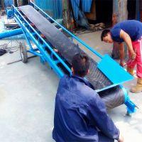 玉米装车皮带输送机 500带宽沙石皮带机 14米长槽钢主架输送机qk
