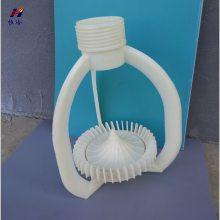 逆流冷却塔喷头_ 河北恒冷塑料科技_推荐溅水效果好的喷嘴 反射型
