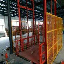 滁州升降货梯厂家地址 工厂运货升降机 5吨8米货物举升机 AG8游戏平台厂家 非标定制