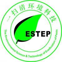 一扫清(上海)环境科技有限公司