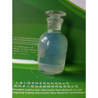 汇精液体纳米二氧化硅--固含量高达30%
