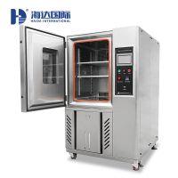 可程式恒温恒湿试验箱(不锈钢款)海达定制温室范围
