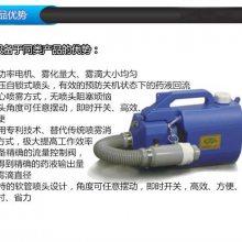 志成气溶胶超低容量喷雾器 畅销防疫消毒机 防疫站消毒灭菌喷雾器