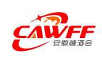 2020年第20届中国(安徽)国际糖酒食品交易会