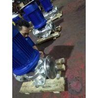大功率空调循环泵 IRG150-250 55KW 铸铁材质水泵 自贡怎么刷微信红包泵业