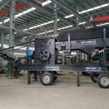 时处理100吨的移动石子机 流动式碎石机 移动式石头粉石子机可随时拉走