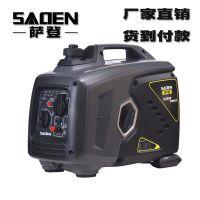 萨登SADEN手启动1kW220v迷你手提便携式数码变频静音汽油发电机的价格