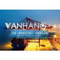 深圳退运货物进口报关需要办理的手续