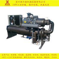 螺杆式冷水机组分水冷式和风冷式可用于化工反应釜