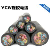 小猫电缆 YCW橡套电缆 野外耐油重型橡套软电缆