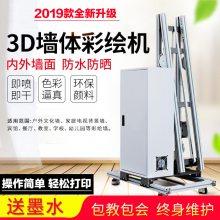 深圳信彩科技有限公司