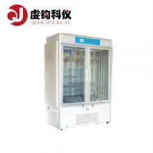 PRX-800D人工气候箱 厂家直销