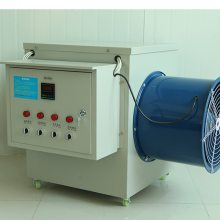 赛德顺电暖风机 育雏养殖暖风机 温室花卉大棚大功率 工业用电暖风