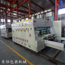 纸箱水墨印刷机 高速印刷开槽模切机 全自动四色印刷开槽模切机 DH-1224