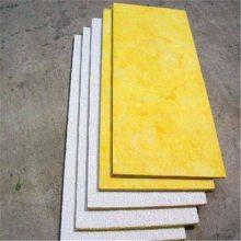 哪里生产120mm内墙阻燃玻璃棉板