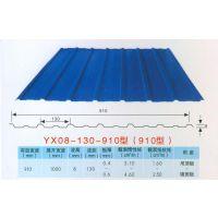 彩钢瓦楞板YX8-130-910型 墙面板_上海新之杰压型钢板厂