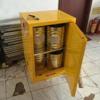天津锂电池防爆柜易燃易爆液体储存柜防火柜防爆柜