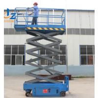 山西太原液压驱动自行走升降机 大同电驱动全自行走升降平台 阳泉高空自行走升降车生产厂家