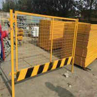 工地基坑围栏厂家 喷塑临边防护网 建筑施工安全围栏