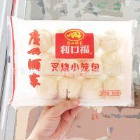 批发 广州酒家利口福【叉烧小笼包】早茶下午茶茶餐厅 速冻产品